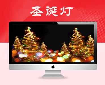 圣诞灯饰产品外贸怎么找客户